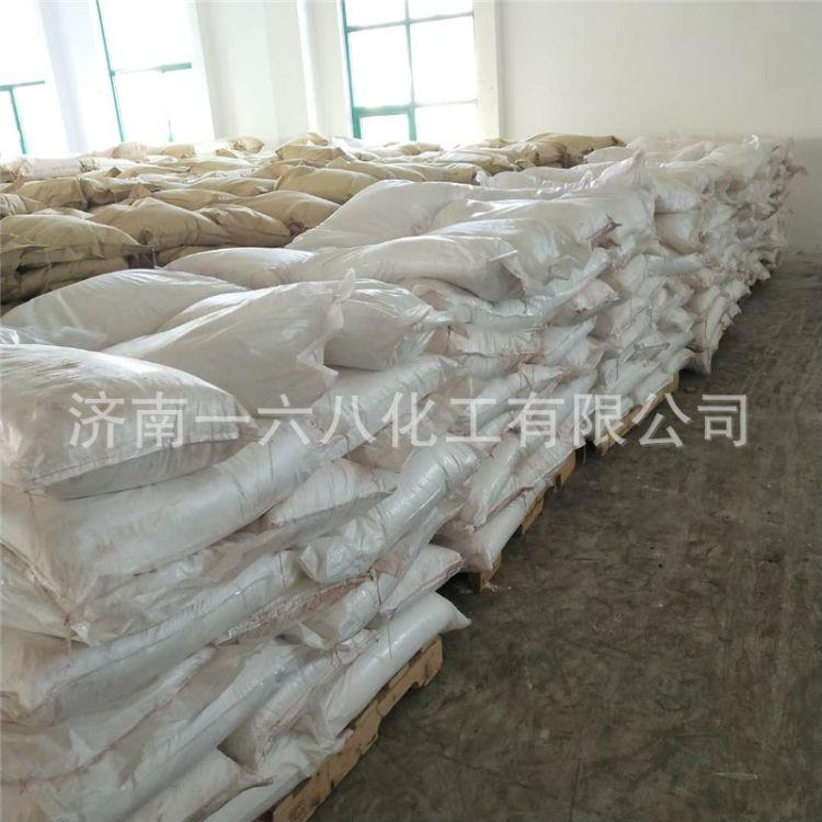 供应工业级硫氰酸铵 优质扩散剂硫氰酸钠 工业用硫氰酸铵 济南