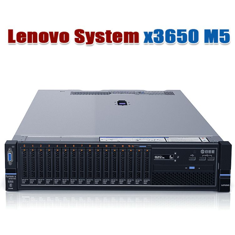 lenovo联想 system X3650 M5 2U机架式服务器 南京联想服务器报价 正品行货