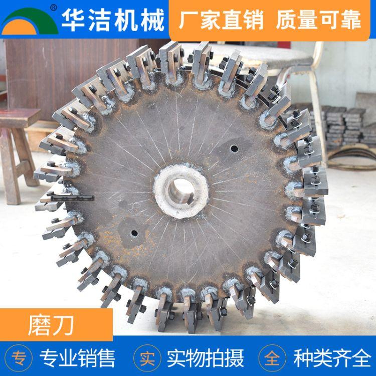 厂家直销塑料磨粉机刀盘 磨粉机配件 支持定制