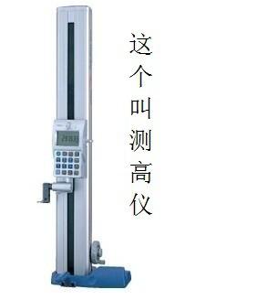 三丰新品数显一维测高仪4.5-m高精度高度仪 518-230 518-232