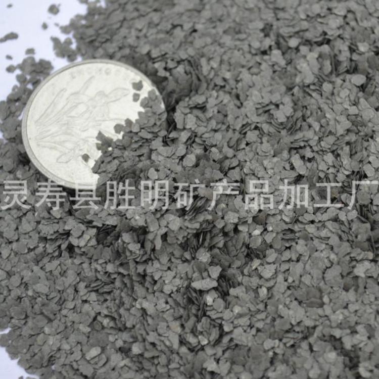 厂家批发 天然岩片 染色岩片不褪色 抗晒 真石漆岩片 复合岩片