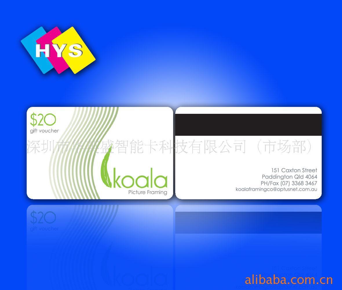 厂家直销会员卡制作 vip会员卡定做 UV条码会员卡 磁条卡免费设计