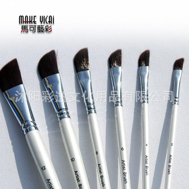 厂家直销白色简约马可6支珍珠杆刀锋笔水彩笔涂鸦画笔