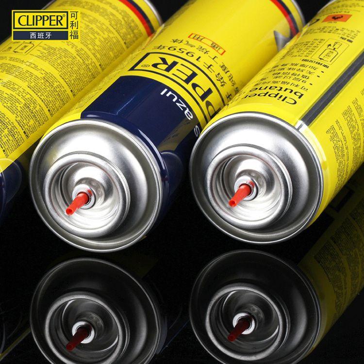 西班牙可利福打火机专用充气瓶Clipper打火机通用300ml特价