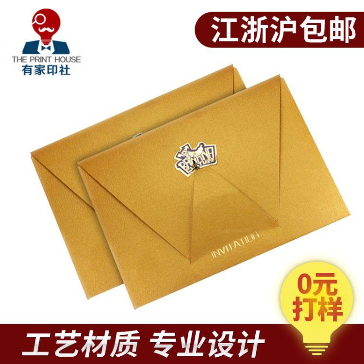 黑色的邀请函印刷 王思聪同款邀请函 可图印刷 量大从优  有家印社