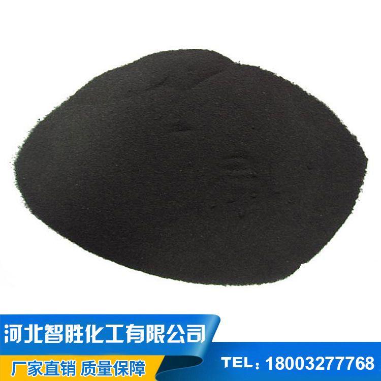 智胜化工 石油钻井泥浆材料油田钻井材料堵漏剂-复合助剂量大价优