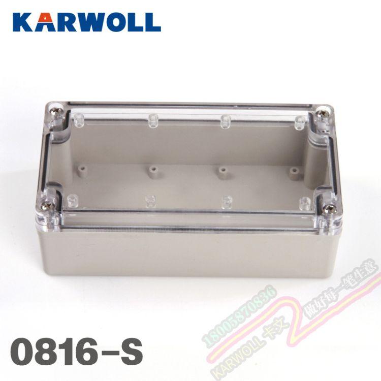PC透明盖可视防水接线盒80*160*55mm 防水安防电源穿线盒 工控盒