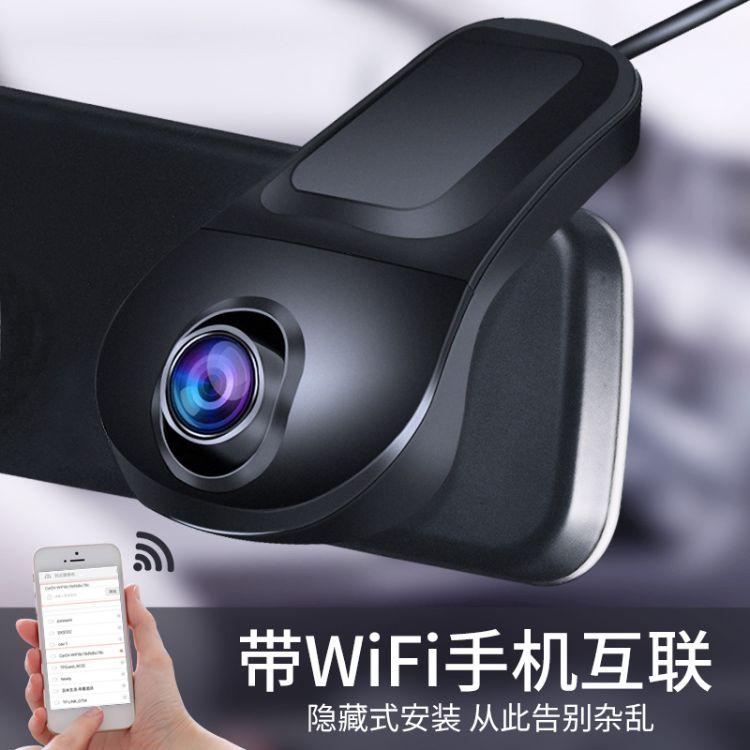 新款高清行车记录仪无屏隐藏式行车记录仪夜视行车记录仪批发WiFi