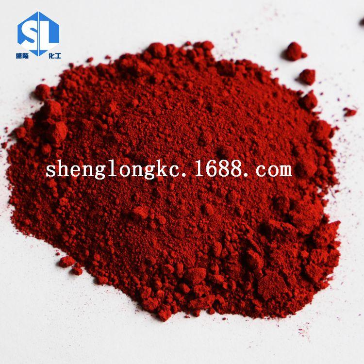 工厂现货供应氧化铁颜料 厂家直供氧化铁红色粉128120130型号齐全