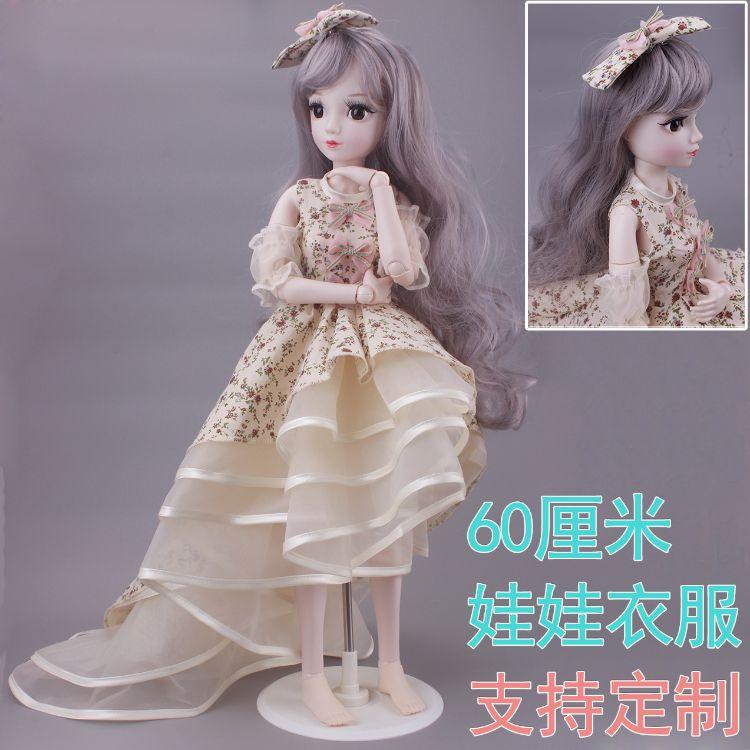 精致60厘米bjd娃娃换装批发价格 芭比洋娃娃衣服配件批发零售