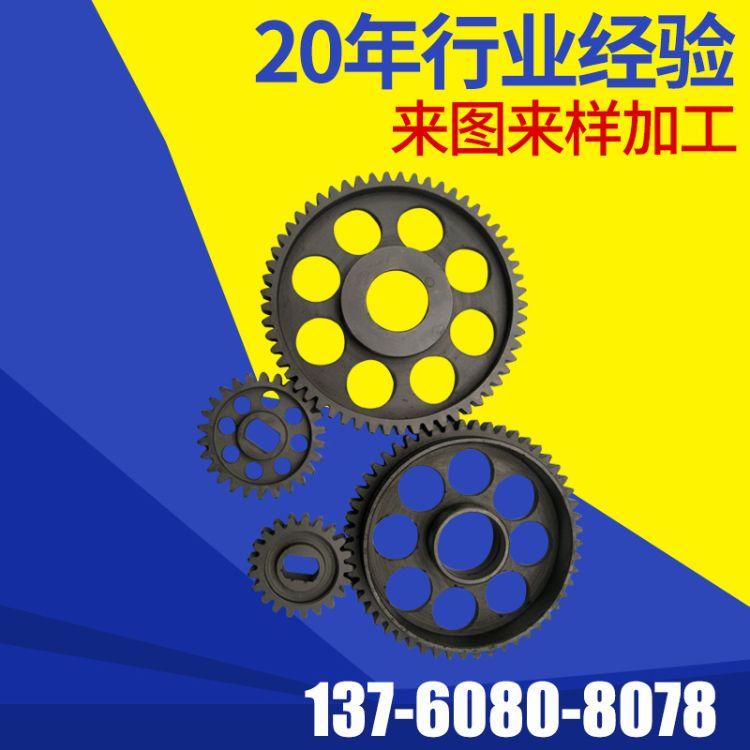 升力 45#钢优质耐磨齿轮 小模数精密齿轮