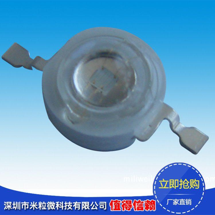 厂家直销 1W蓝光大功率灯珠 单色集成灯珠 高亮投光灯灯珠