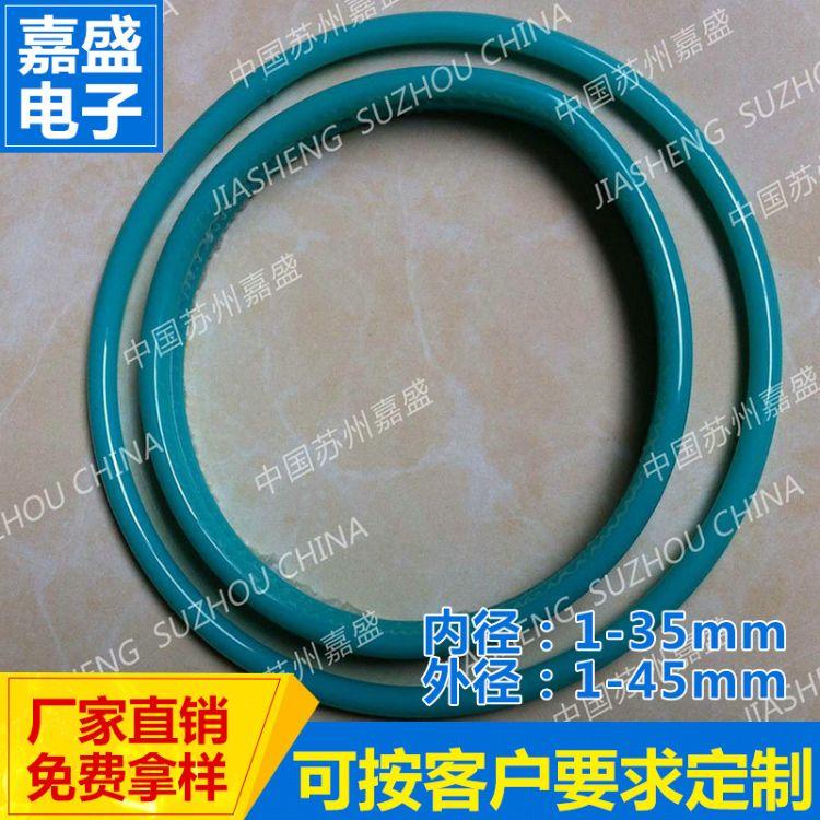 批量供应嘉盛气动PU软管 耐高温pu管 耐高温聚醚pu管