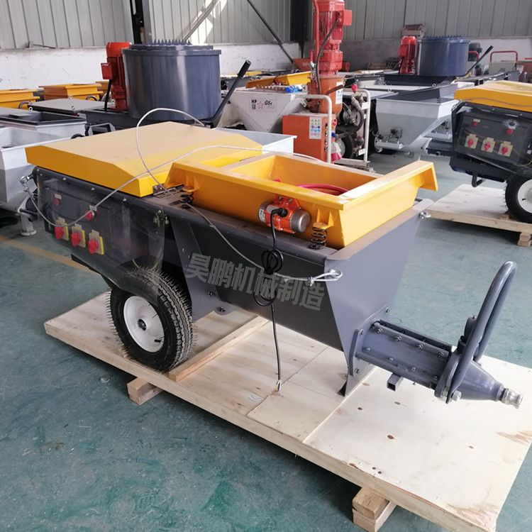 建筑机械 混凝土喷浆机 多功能喷涂机 干混砂浆喷浆机