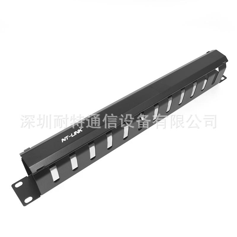 【厂家直销冷轧钢 供应网络金属理线架(带盖板)  12档网络理线器