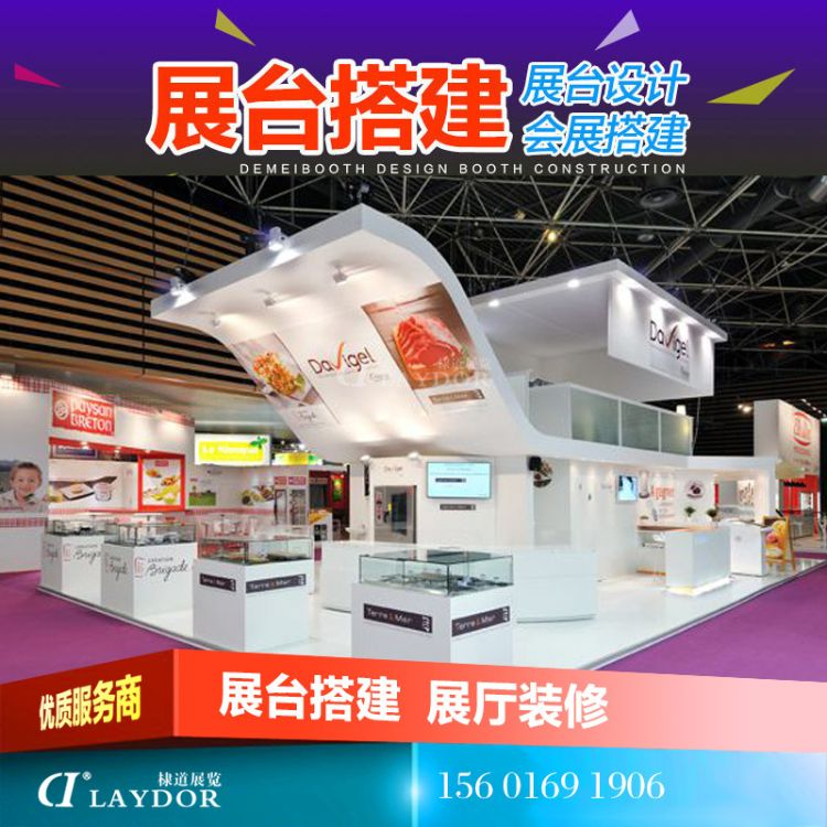 上海展会搭建商 上海展台搭建 展会装修 展台搭建 舞台搭建