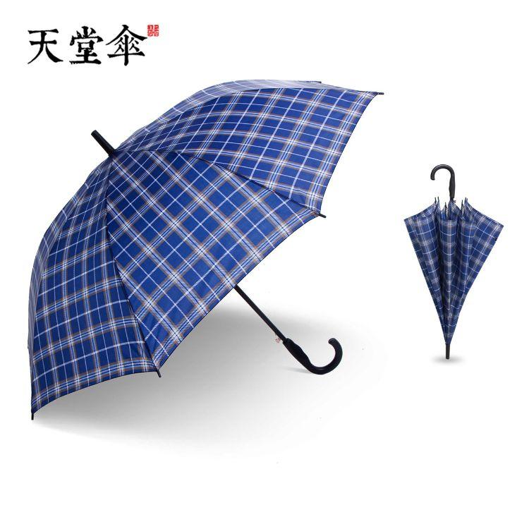 昆明广告伞批发-天堂伞-商务雨伞-遮阳广告伞可定制LOGO