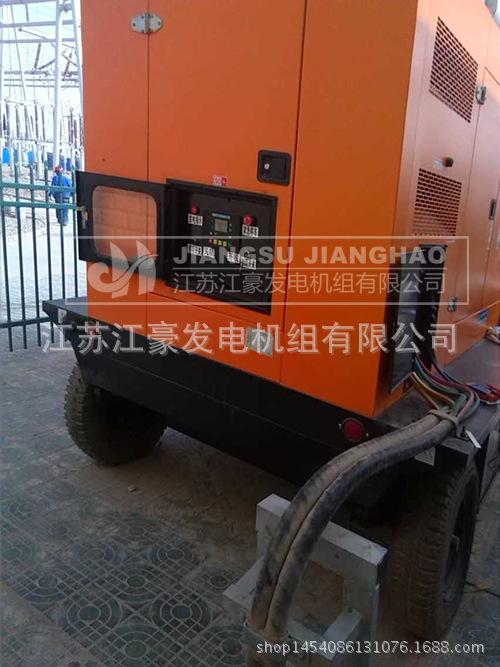 厂家直销100kw大宇柴油发电机组 实用省油100kw柴油发电机