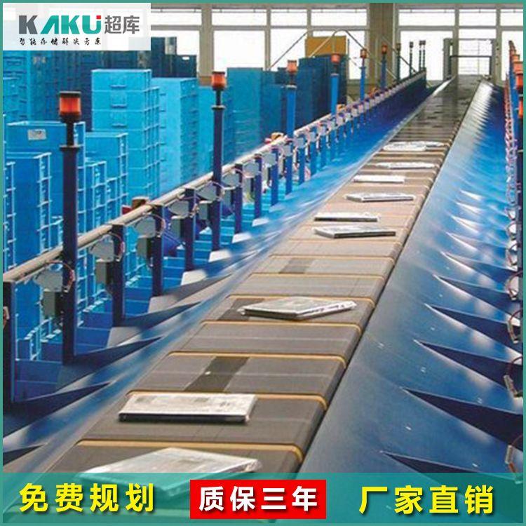 上海超库厂家定制直销非标设计 分拣滚筒转弯台 输送机 辊道线