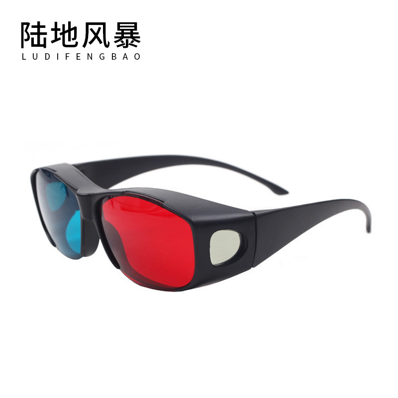 现货3D红蓝眼镜 看电影时尚近视眼镜套镜批发