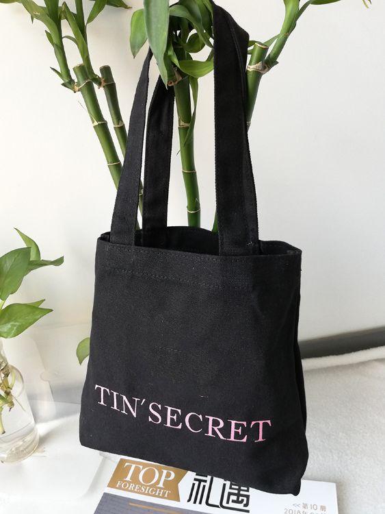 厂家直销时尚流行风纯色黑色帆布印刷购物袋收纳袋购物袋