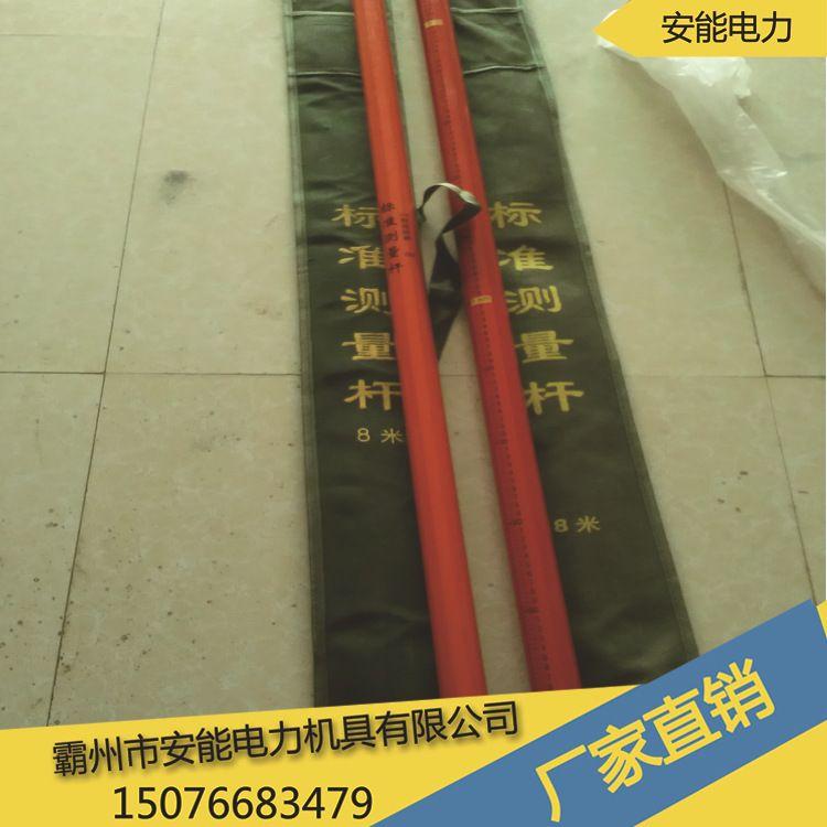 线路距离测高杆绝缘测高杆8米测高杆玻璃钢测高杆测量杆