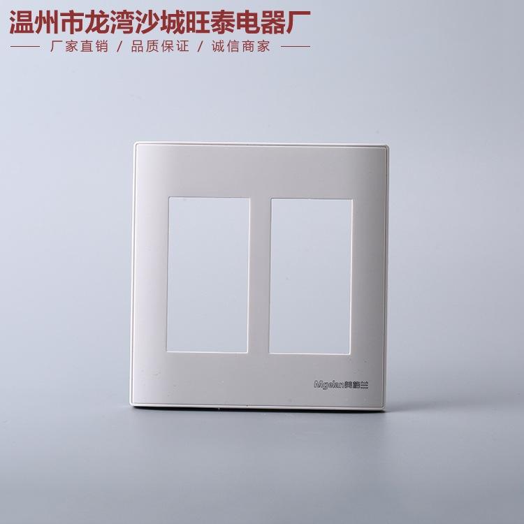 厂家自产自销120型六位面板 墙壁开关插座 M9雅白墙壁开关面板