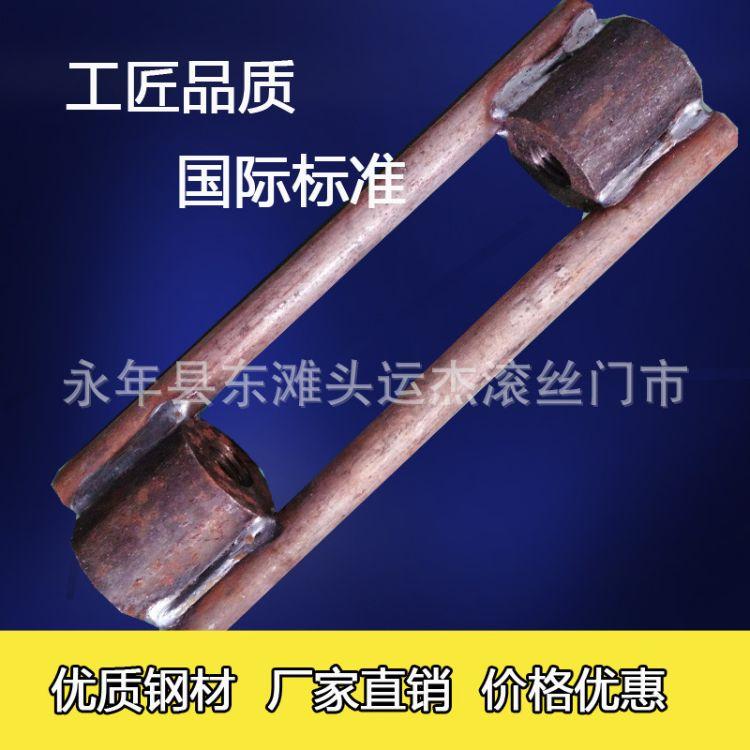 来图定做 异型花兰螺栓 开体花兰 螺旋扣螺栓 车销铣复合件