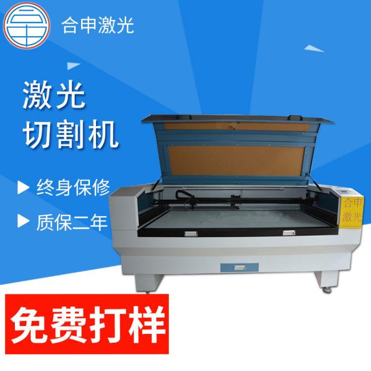 激光切割机 新款光纤激光切割机金属激光切割机 合申