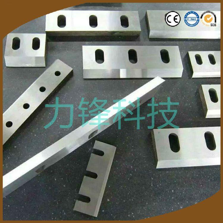 非标生产定制 塑料刀 中药材粉碎刀 木材粉碎刀 旋转锋钢刨刀包邮