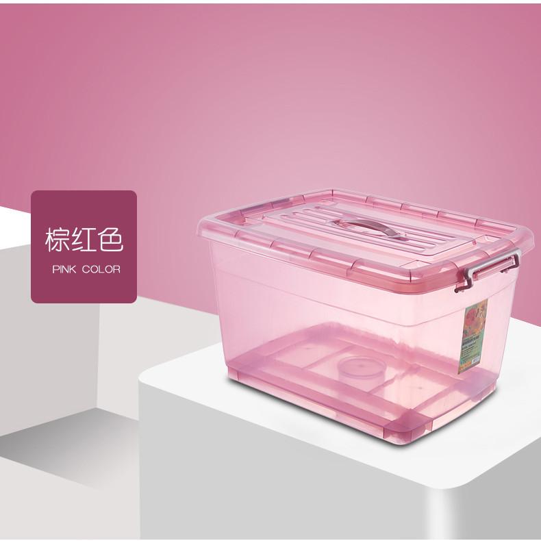 特大号整理箱环保塑料收纳箱彩色透明加厚有盖被子衣服玩具储物箱