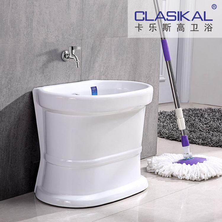 卡乐斯高 拖布池 自动甩水 陶瓷拖池 卫浴洁具池 批发促销