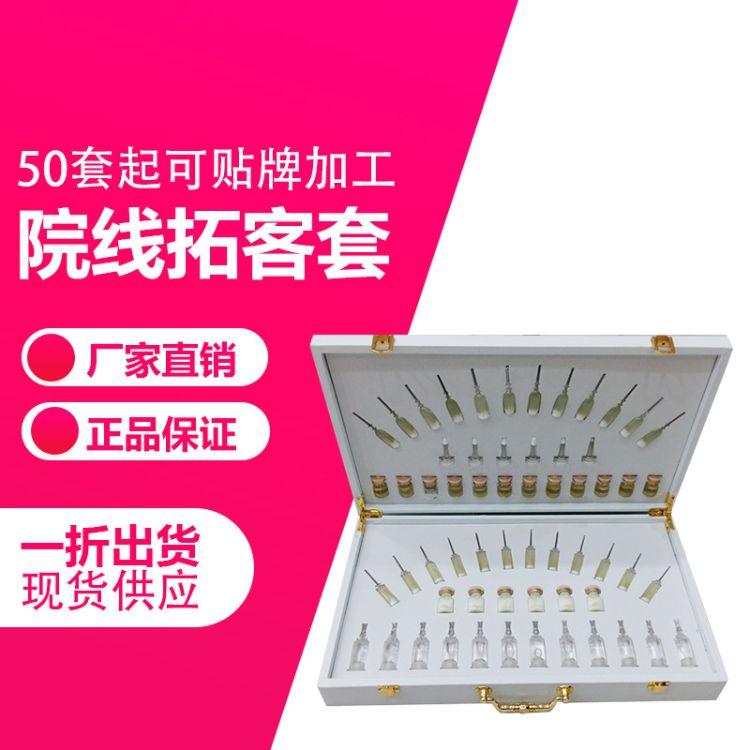 美容院护肤品补水保湿套装面部小汽泡套盒oem代加工厂家直销