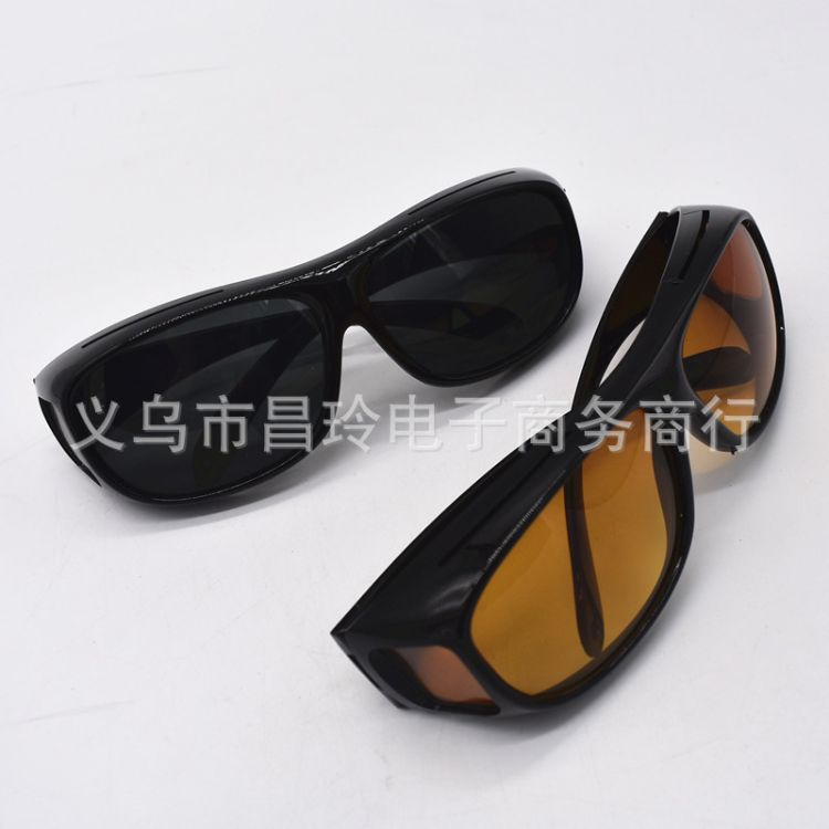 HD Vision Wrap Arounds TV太阳镜多功能眼镜夜视镜两副装