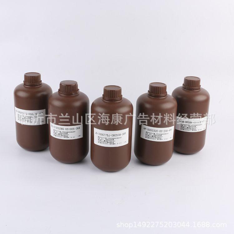 铝合金处理涂层液 UV平板打机专用金属涂层附着液