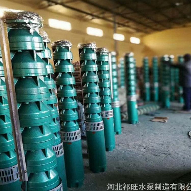 厂家直销 井用高压电动深井泵 QJ长轴深井泵多级长轴泵农田灌溉