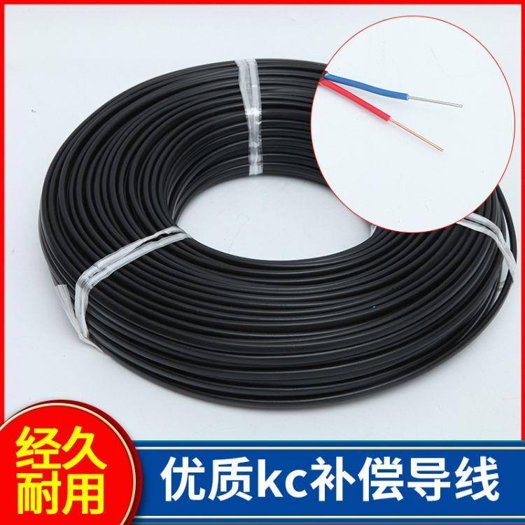 温控仪器KC热电偶高温补偿导线批发温度传感器耐高温屏蔽补偿导线