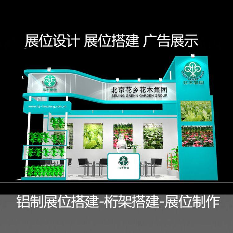 凯柏 上海展台设计搭建质量经久耐用 展台设计搭建质量经久耐用 欢迎选购