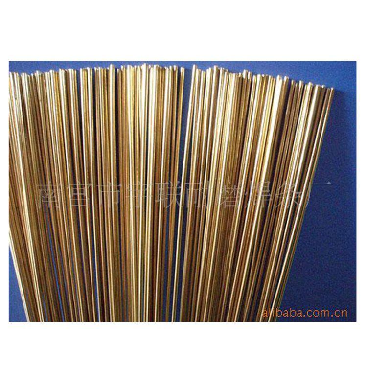 供应 35%银焊条35%银焊丝35%银焊片Ag35%银焊条