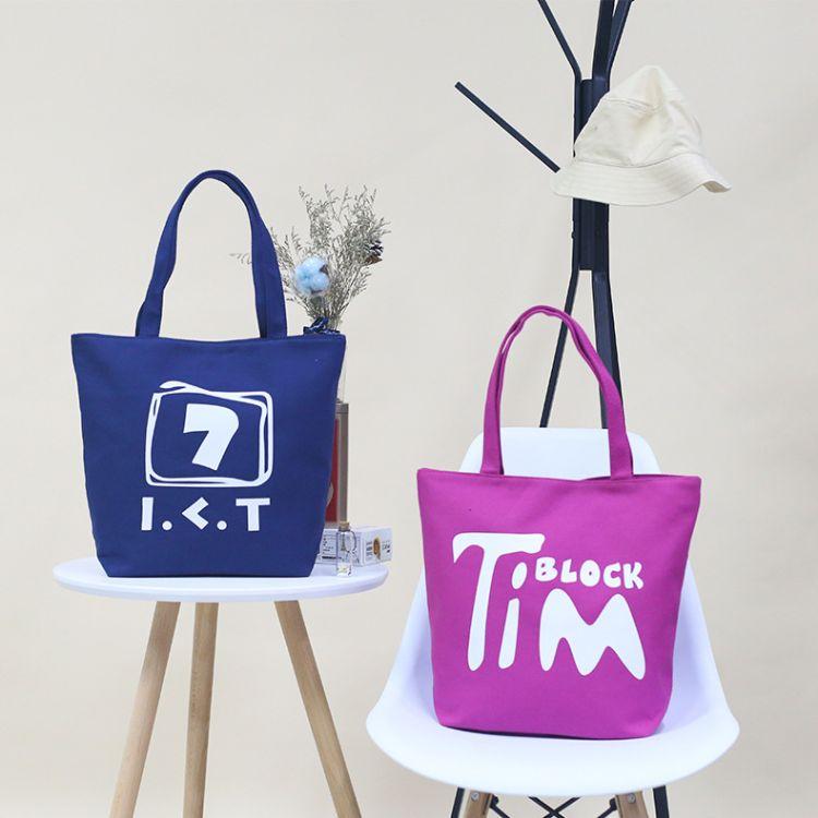 厂家新款环保购物袋 手提帆布袋定做环保全棉购物袋广告创意帆布印刷定制logo