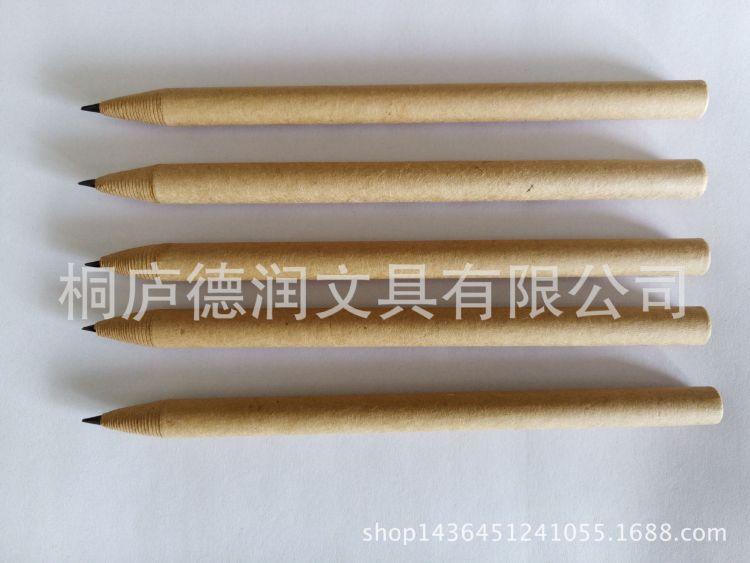 牛皮纸环保纸管铅笔pencil可以定制客户LOGO日韩卡通系列圆珠笔!