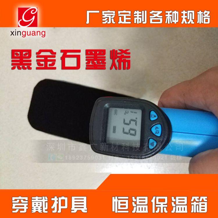 石墨烯护腰发热膜远红外电暖芯片USB5-220V源头厂家定制面料柔性