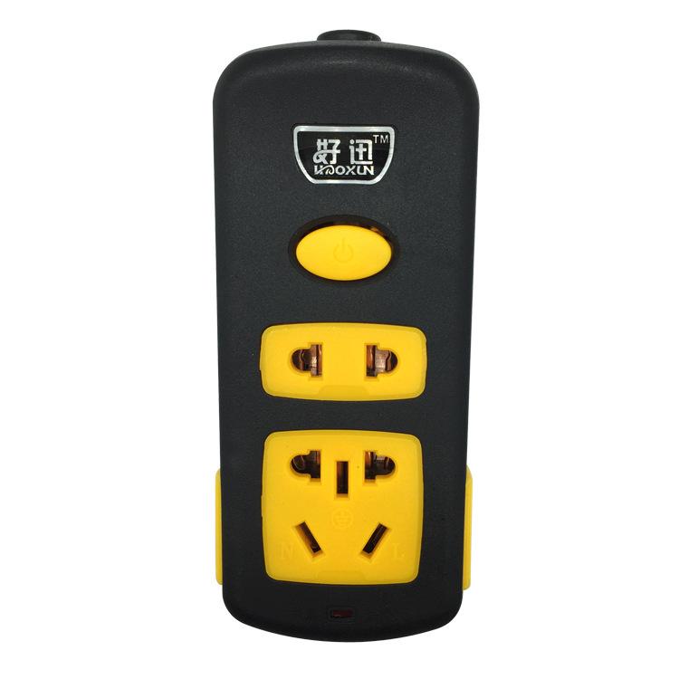 好讯多功能无线插座 创意居家工程通用接线板 耐用防爆阻燃插座