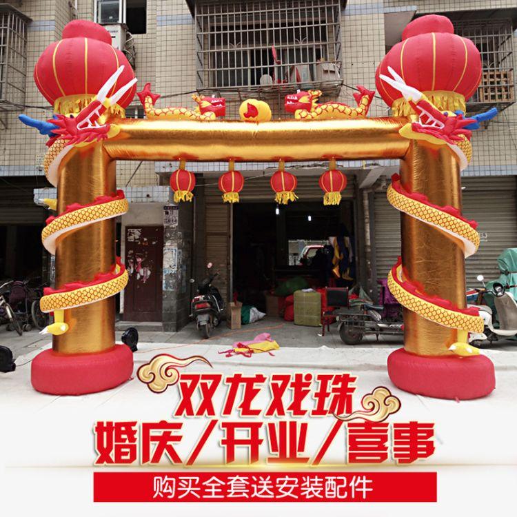 厂家批发定制 盘龙直杠拱门  婚庆开业门厅凯旋门 充气气模模型