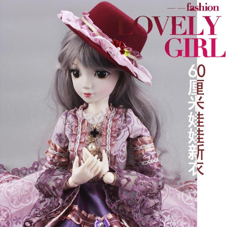 新款60厘米娃娃衣服换装批发价格 bjd素体仿真女孩玩具批发零售
