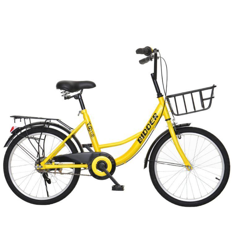 共享单车自行车20寸22寸24寸你是通勤自行车淑女城市单车学生车