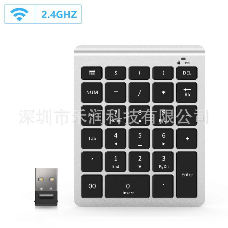 2.4G数字小键盘笔记本台式机一体机通用USB无线数字键盘厂家批发