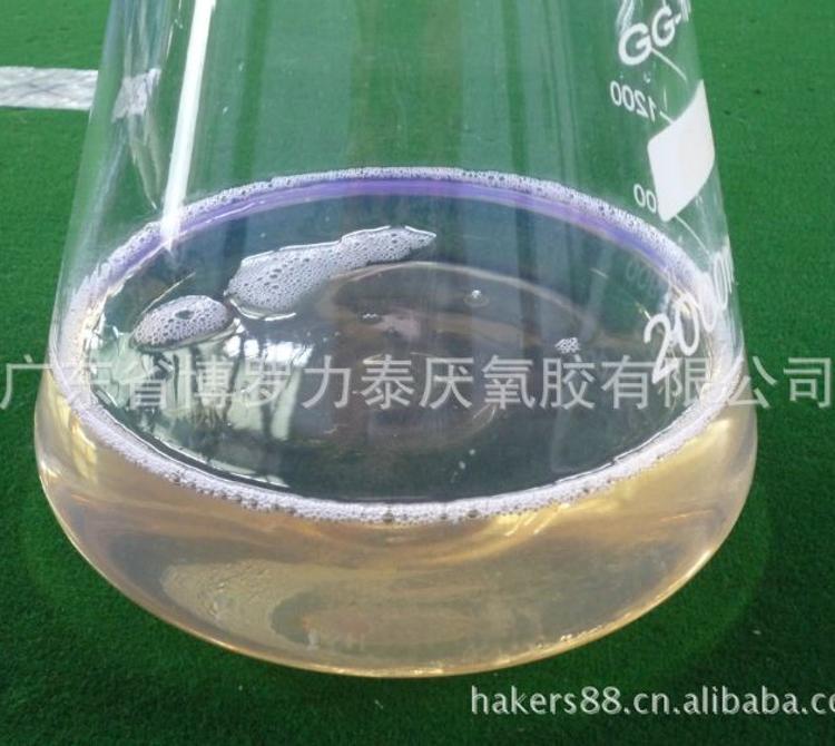 力泰有机热固化真空浸渗胶 铝合金压铸件壳体微孔密封剂含浸液90C