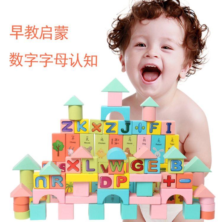 木制玩具儿童积木100粒袋装彩色积木3岁-7岁幼儿教育益智开发玩具