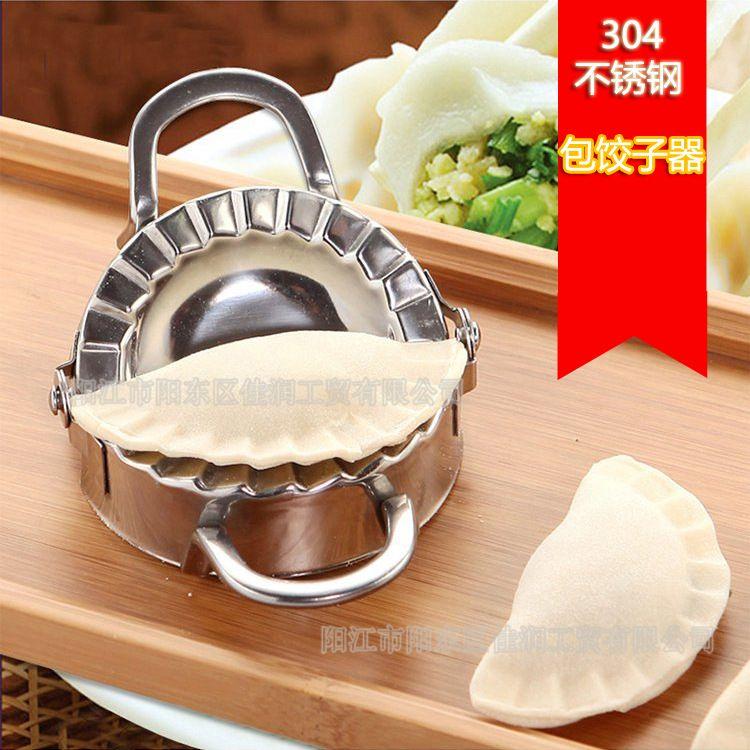 厂家直销304不锈钢大号饺子器水饺模具馄钝韭菜盒子模具创意厨具
